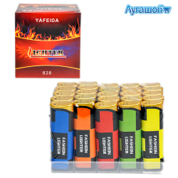 Зажигалка турбо Fashion Lighter 8 см арт. 828-1